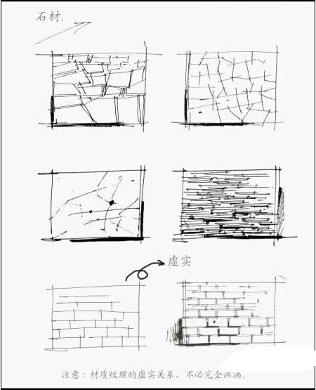 手绘线条图像_荷花图片手绘_景观手绘效果图_手绘古装